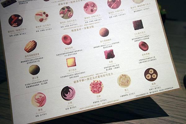 【台北】COURONNE法式手工餅乾-有別於一般的用心美味-喜餅、中秋節禮盒