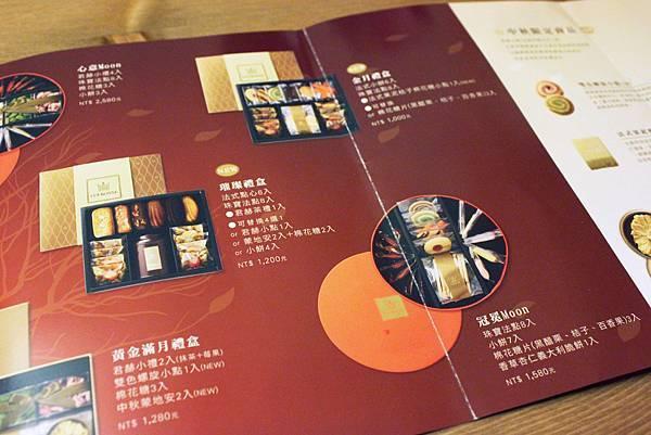【台北】COURONNE法式手工餅乾-有別於一般的用心美味