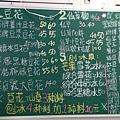 【永和豆花店】永和正港手工豆花-純手工黑糖豆花