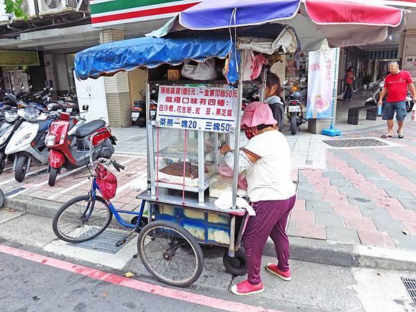 【三重美食】集美街古早味麻糬-小時候的美味記憶