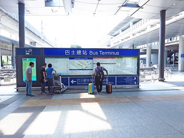 【香港自由行四天三夜】香港機場入境篇
