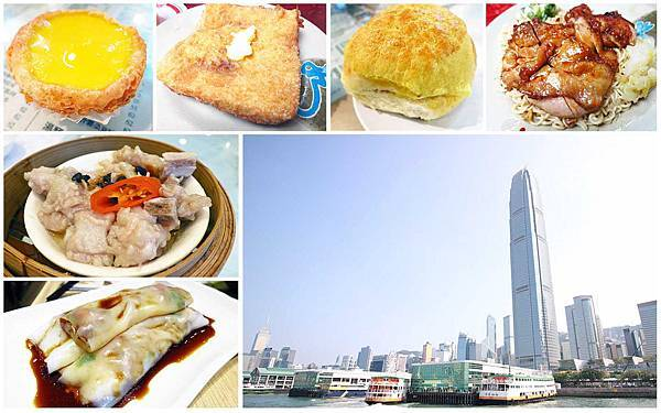 【香港自由行】美食、小吃、餐廳、旅遊景點、交通、住宿旅館-懶人包