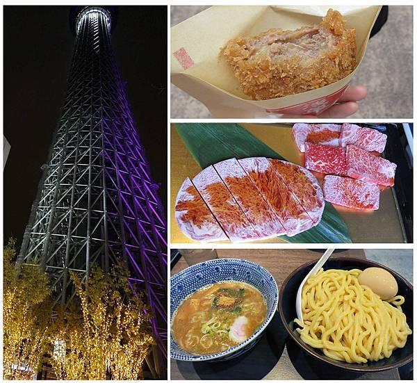 日本旅遊、美食餐廳、小吃、觀光景點、和牛吃到飽餐廳-懶人包