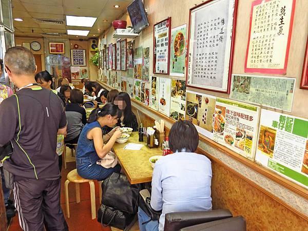 【香港美食】新記香辣車仔麵-重口味的好美食