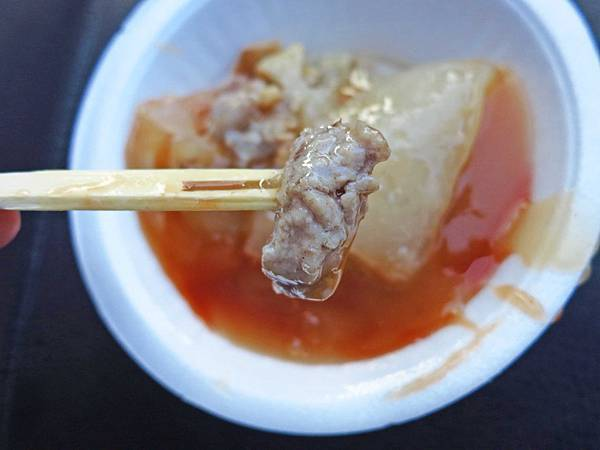 【三重美食】仁愛街20元肉圓-絕無僅有的銅板美食