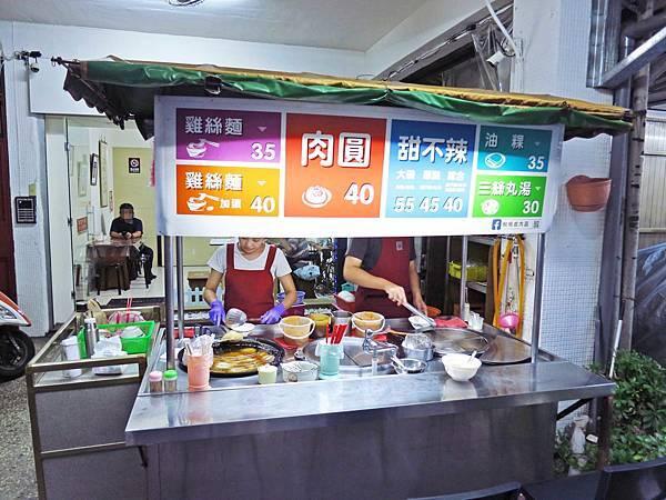 【三重美食】稅捐處肉圓-古早味肉圓