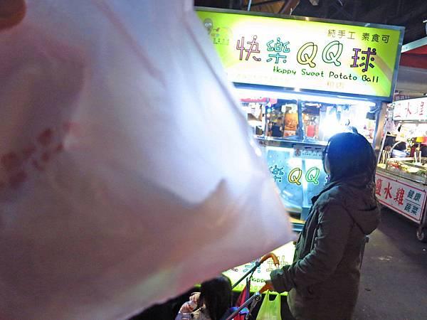 【三重美食】快樂QQ球-三和夜市人氣美食