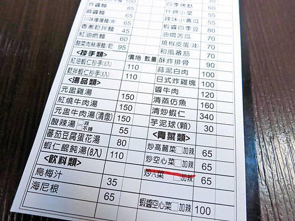 【永和美食】五草車中華食館-超大美味排骨炒飯