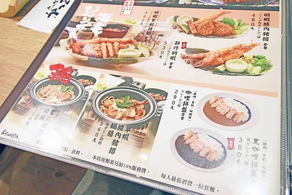 【板橋美食】靜岡勝政-來自日本的日式豬排店