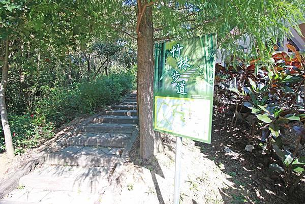 【新竹旅遊】心鮮森林莊園餐廳-假日休閒旅遊好去處