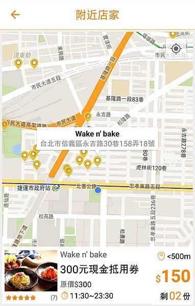 【巷弄x台北 APP】UBike文青咖啡廳懶人包(12家)