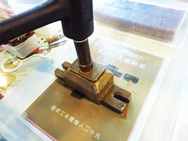 【桃園旅遊景點】南僑觀光工廠-水晶肥皂觀光工廠