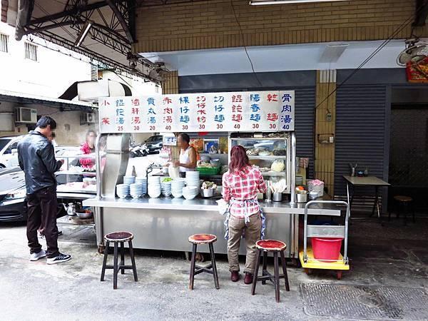 【新莊美食】中義街烏醋麵-超隱藏版排隊麵攤