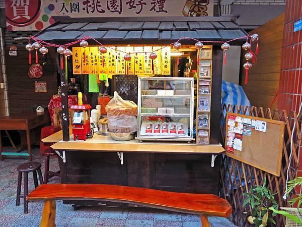 【桃園美食】杏腐舖-手工製作天然杏仁茶