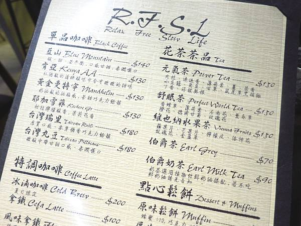 【三重美食】R.F.S.L coffee-超療癒無奈熊主題咖啡餐廳