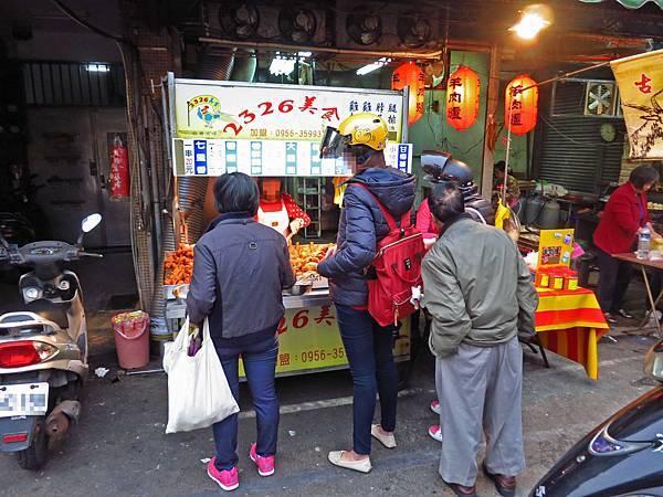 【板橋美食】2326炸雞-外皮酥脆內多汁的炸雞