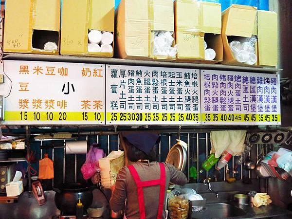 【宜蘭美食】力行街早餐店-烤肉豆芽蛋餅