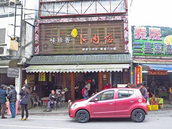 【宜蘭美食】味珍香卜肉店-觀光客的最愛