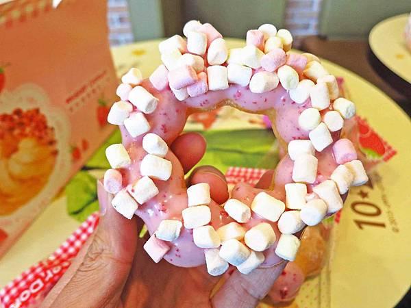 【三重美食】Mister Donut-草莓季新口味上市