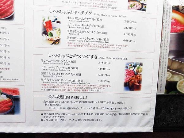 【大阪京都自由行】祇園牛禅-比臉大的黑毛和牛吃到飽