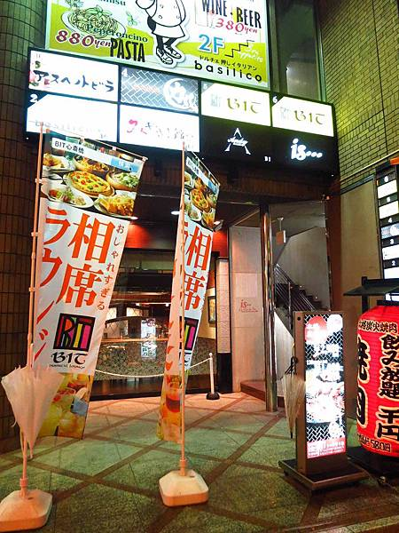 【大阪京都自由行】力丸燒肉-國產牛肉炭烤吃到飽