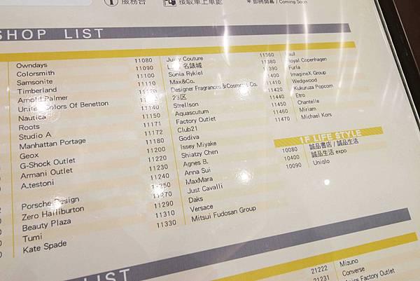 【桃園林口美食】林口三井outlet-超人氣日本靜岡勝政日式豬排、安普蕾修伴手禮