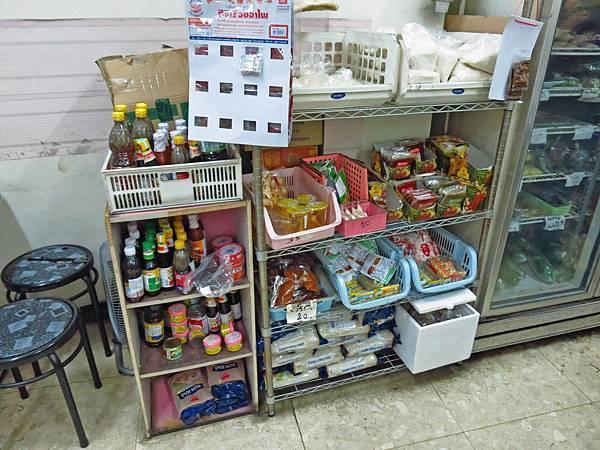 【新莊餐廳】化成路泰式料理-隱藏版泰國料理店,超大份量