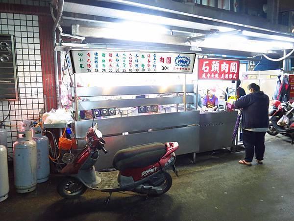 【板橋美食】石頭肉圓-隱藏在巷弄中的美食