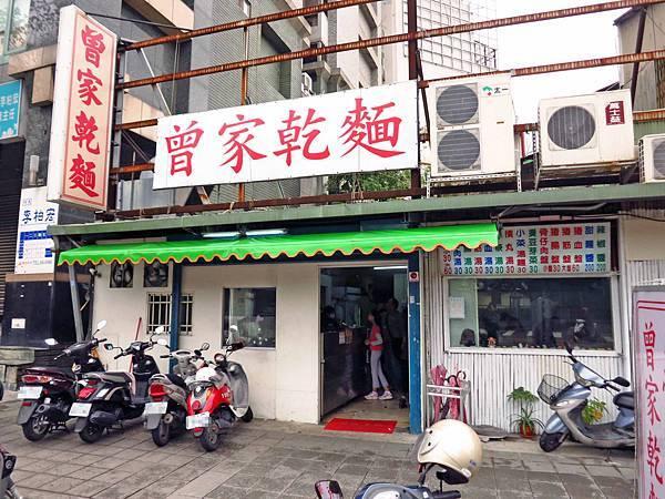 【新竹美食】曾記乾麵-特殊的甜麵醬乾麵
