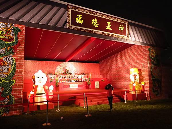 2016桃園燈會、桃園中路風禾公園點燈晚會