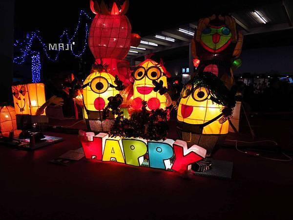 2016台北燈會、台北圓山花博公園燈節