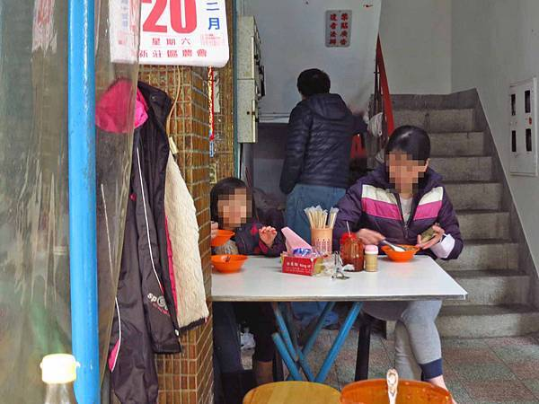 【新莊美食】中港二街老牌蚵仔大腸麵線-假日才吃到的美味