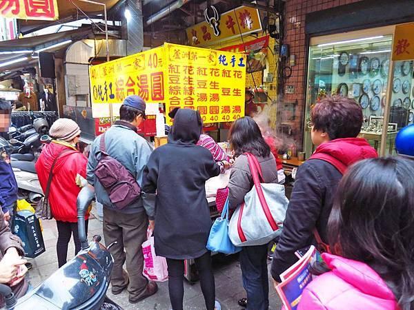 【蘆洲美食】蔣純手工綜合湯圓-冬天限定在地美食