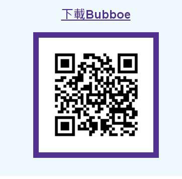 【旅遊APP】Bubboe APP-照片語音也能創造新生命