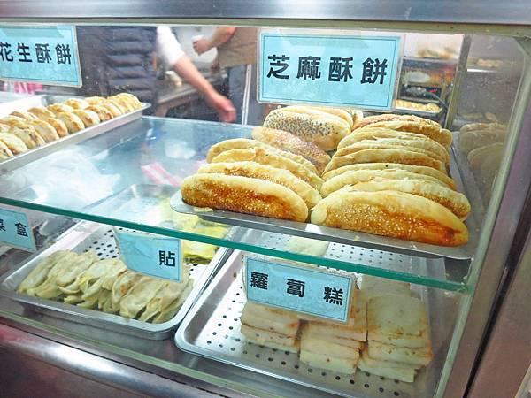 【板橋美食】永和黑豆漿-在地超人氣排隊豆漿店