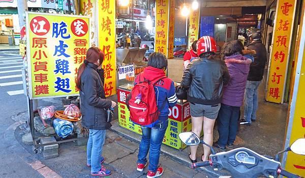 【新莊美食】江家脆皮雞翅-從餐車變到路邊攤的炸雞店