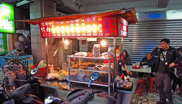 【蘆洲美食】紅燒鴨肉麵-獨特口味的鴨肉麵