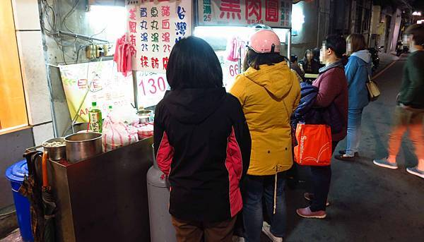 【板橋美食】黑肉圓-1顆25元清蒸肉圓