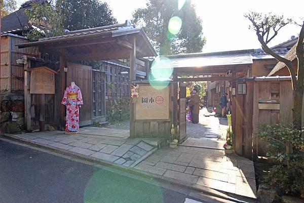 【京都旅遊】岡本(祗園店)和服租借體驗、價格、SIZE尺寸、租借流程、線上預約流程詳細介紹