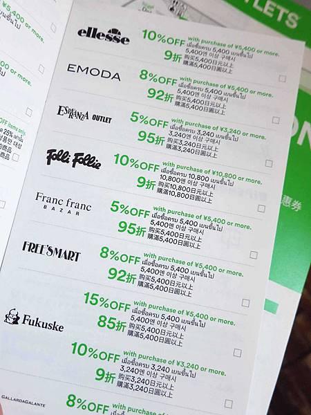【大阪旅遊必逛必買】臨空城outlet-關西最大的outlet