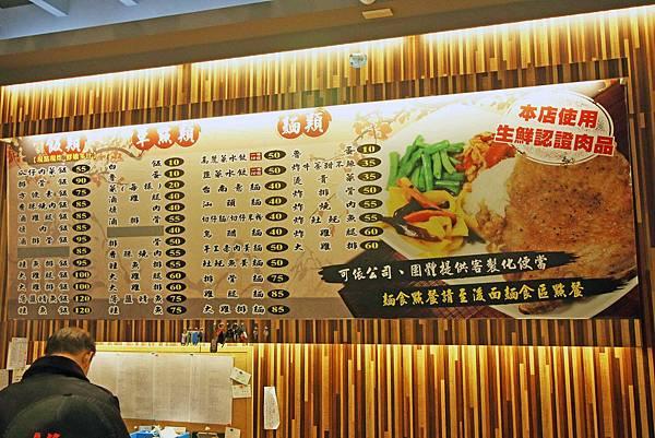 【桃園美食】蔡家排骨飯-軟嫩多汁的超強排隊美食排骨飯