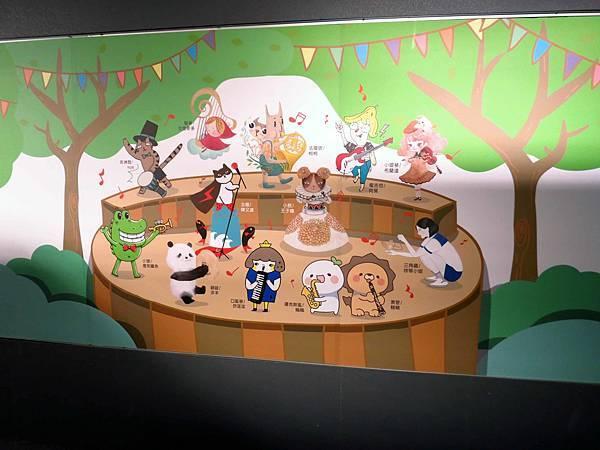 【台北展覽】搖滾吧!青春-插畫設計展-小小型網路畫展