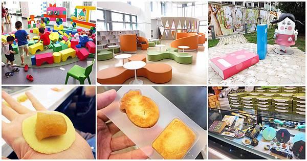 台北及新北市好玩的室內景點、美食觀光工廠、室內展覽、親子家庭室內景點、下雨天的好去處-懶人包