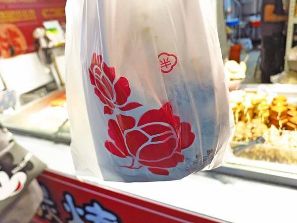 【台北美食】包好吃碳烤-興安街上必吃美食