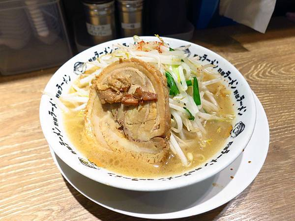 【東京美食】野郎ラーメン-不用800円也能吃到好拉麵