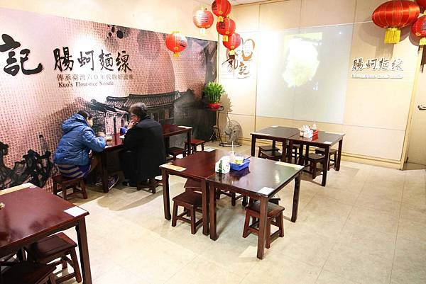 【桃園美食】郭記腸蚵麵線-中正路推薦小吃、現炸臭豆腐、雞排