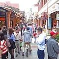 【台北旅遊】木柵福德坑親子滑草、深坑老街一日遊