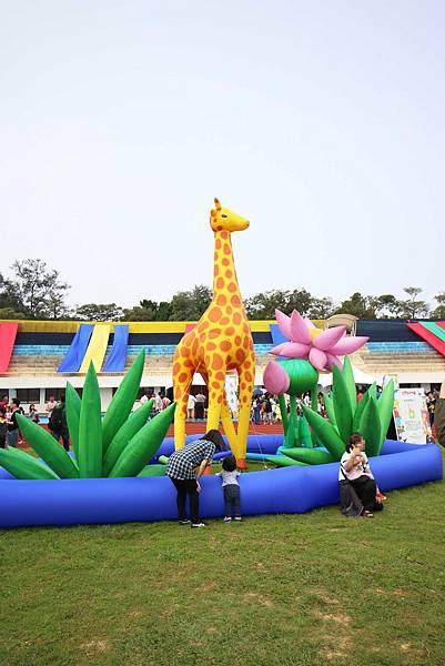 【新竹旅遊】2016新竹市兒童藝術節-伊索動物園