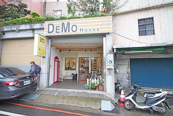 【桃園美食】Demo House-超美味漢堡早午餐