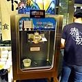 【台北餐廳】赤初杭州酒釀麻辣麵食-小菜、飲料、冰淇淋吃到飽